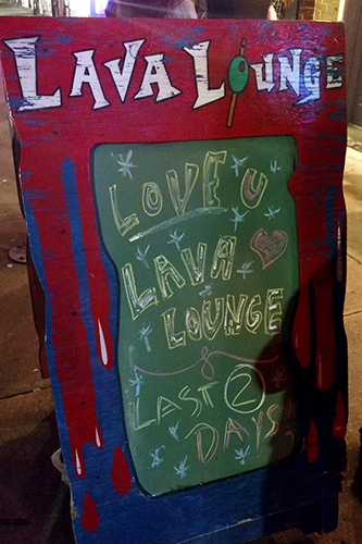02loveulavalounge